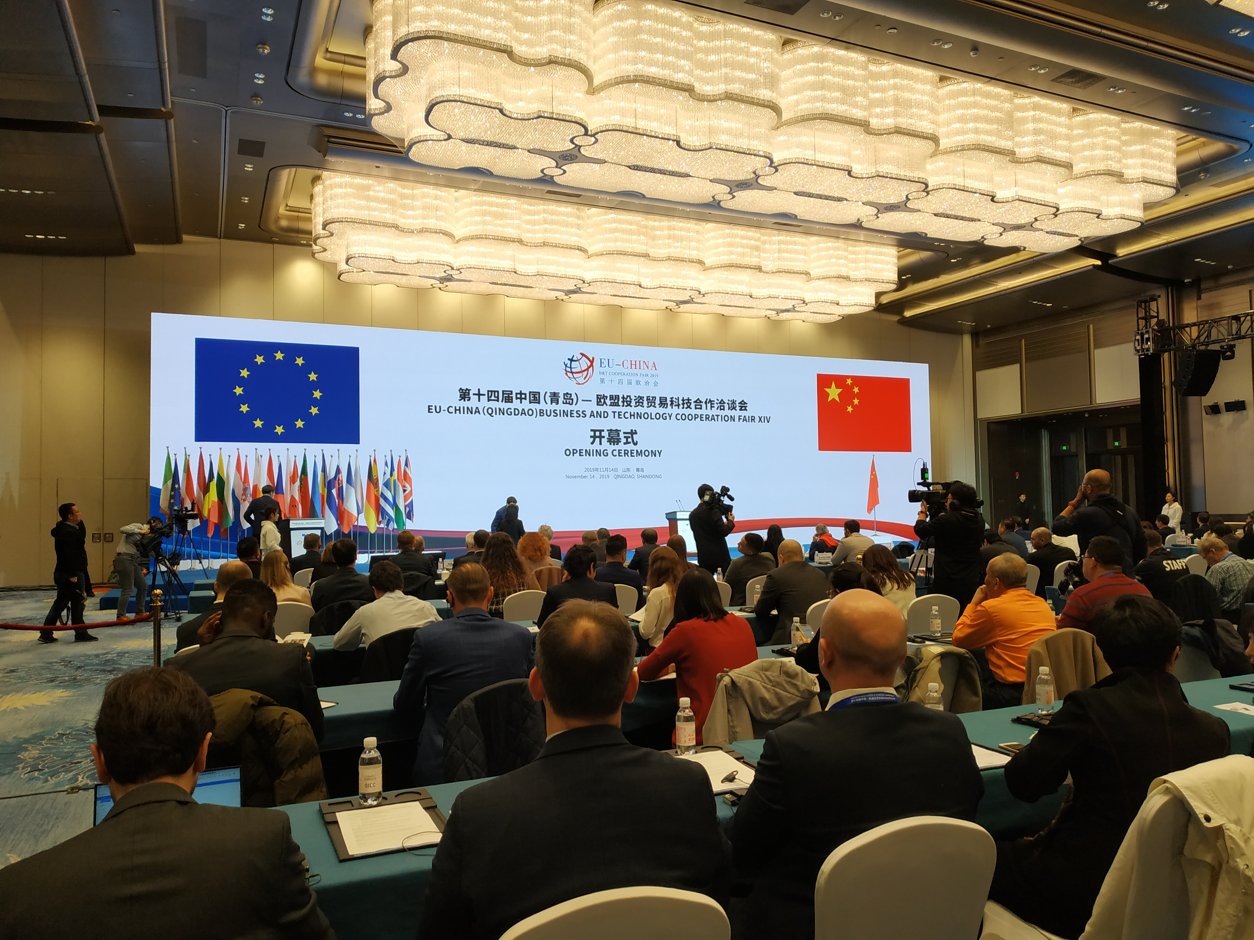 EU-China Business & Technology Cooperation Fair 2019
